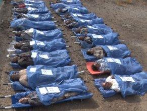 شهداء قصف مخيم ليبرتي