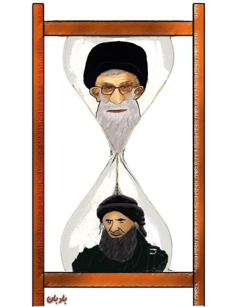 daesh iran (2)