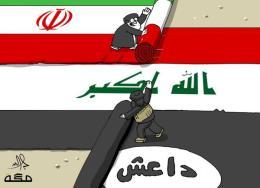 Daesh Iran