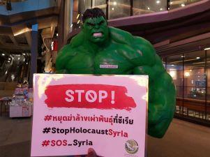 thailand-rageforsyria-3