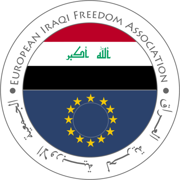 EU IRAQ الجمعية الاوروبية لحرية العراق