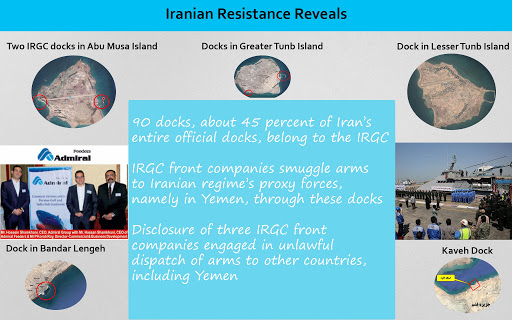 UK IRGC Exopse Infographic 01