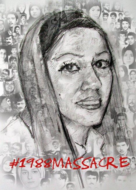 Maryam-Akbari-Monfared- by Marc Nelson