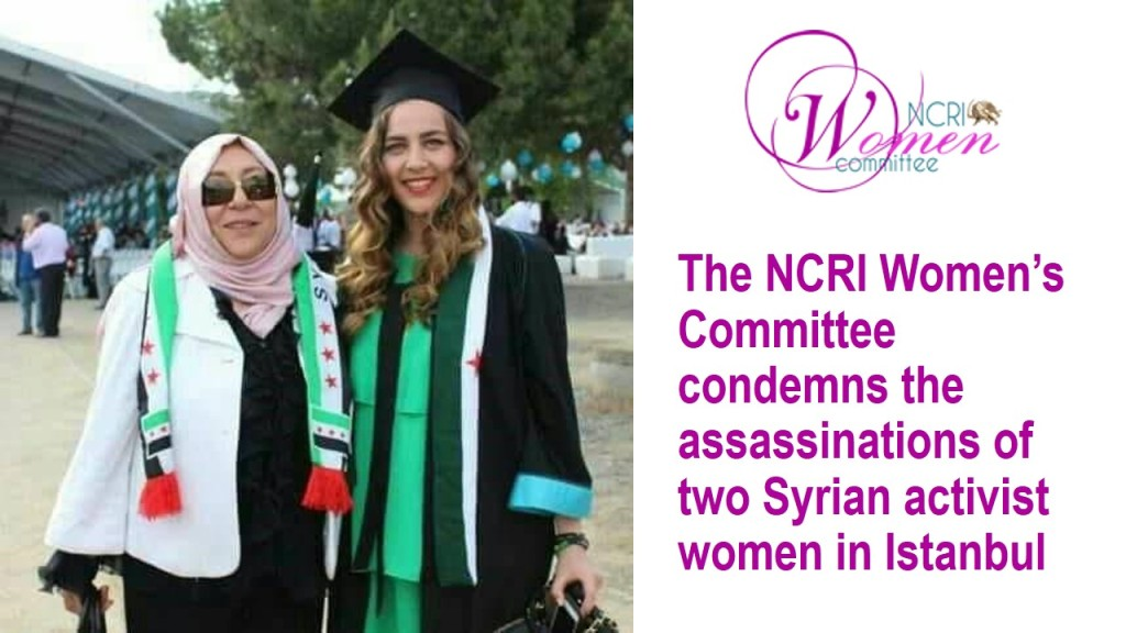 The NCRI Women_s Committee condemns the assassinations of